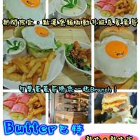 彰化縣美食 餐廳 速食 早餐速食店 Butter巴特早午餐 照片