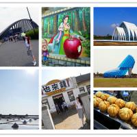 台南市休閒旅遊 購物娛樂 雜貨 錢來也雜貨店 照片