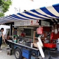 新竹市美食 餐廳 中式料理 小吃 鷹王肉圓 照片