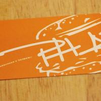 台北市美食 餐廳 異國料理 美式料理 PHAT 漢堡 照片