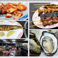 宜蘭縣美食 餐廳 餐廳燒烤 嘉澎碳烤(宜蘭新南店) 照片