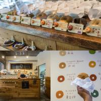台中市美食 餐廳 烘焙 烘焙其他 haritts 台灣1號店 (Donuts &Coffee) 照片