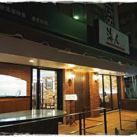 台北市美食 餐廳 中式料理 中式料理其他 海人廚房 照片