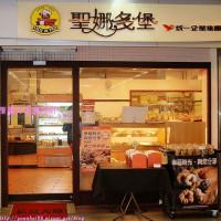 『聖娜多堡麵包坊(台北萬芳門市) 』紅藜糙米麵包系列體驗~