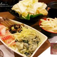 台北市美食 餐廳 火鍋 沙茶、石頭火鍋 石神石頭火鍋 照片