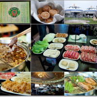 桃園市美食 餐廳 火鍋 麻辣鍋 天香回味養生煮 照片