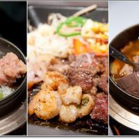台北市美食 餐廳 餐廳燒烤 鐵板燒 鐵堂 照片
