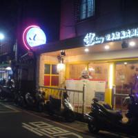 新北市美食 餐廳 異國料理 義式料理 安東尼義式廚房(板橋分店) 照片