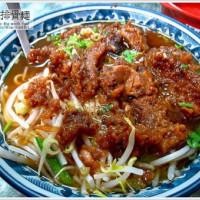 台中市美食 餐廳 中式料理 麵食點心 豐原廟東正老牌清水排骨麵(復興分店) 照片