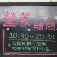 小紫吃喝玩樂~在第五市場蚵仔粥 pic_id=5565369