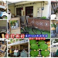 小紫吃喝玩樂~在第五市場蚵仔粥 pic_id=5565374