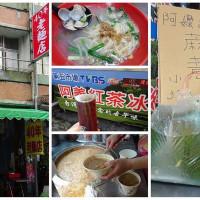 小紫吃喝玩樂~在第五市場蚵仔粥 pic_id=5565373