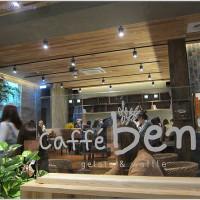 高雄市美食 餐廳 咖啡、茶 咖啡館 Caffe bene (巨蛋店) 照片