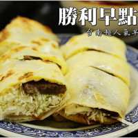 台南市美食 餐廳 中式料理 小吃 勝利早點 照片