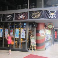 新竹市美食 餐廳 異國料理 Voyage Pirates 海賊王主題餐廳 照片