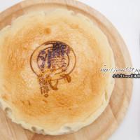 桃園市美食 餐廳 烘焙 蛋糕西點 濃手感烘焙 照片
