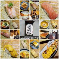 桃園市美食 餐廳 異國料理 日式料理 坐著做 すし 握壽司 照片