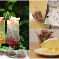 桃園市美食 餐廳 飲料、甜品 甜品甜湯 米多甜洋果子 照片