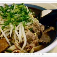 台北市美食 餐廳 中式料理 麵食點心 三商巧福 照片