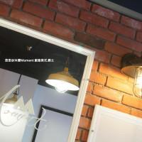 高雄市美食 餐廳 異國料理 多國料理 沐濛Moment 照片