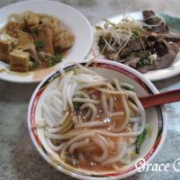 台北市美食 餐廳 中式料理 小吃 金多寶牛排 照片