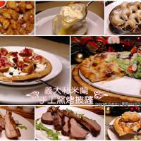 台北市美食 餐廳 異國料理 義式料理 Milano Pizzeria義大利米蘭手工窯烤披薩 (中山店) 照片