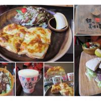 新北市美食 餐廳 咖啡、茶 貓的美味之夢 照片