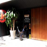 台北市美食 餐廳 異國料理 日式料理 游壽司(麗水店) 照片