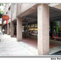 台北市美食 餐廳 餐廳燒烤 鐵板燒 Hot 7新鐵板料理 (台北基隆路店) 照片