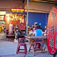 高雄市美食 攤販 甜不辣、關東煮 御丼燒 照片