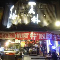 台南市美食 餐廳 餐廳燒烤 串燒 夏林海鮮炭燒 照片