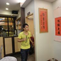 (美食 屏東市) 喜久日本餐廳 ~ 可以吃到整隻龍蝦, 蝦膏味道超濃的味噌湯!