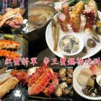 台北市美食 餐廳 火鍋 涮涮鍋 紅蟹將軍 照片