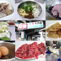 屏東縣美食 餐廳 火鍋 涮涮鍋 新園汕頭火鍋 照片