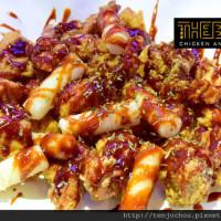 台北市美食 餐廳 速食 漢堡、炸雞速食店 TKK THE BAR 照片