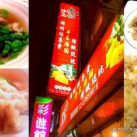 台北市美食 餐廳 中式料理 麵食點心 珍如九品 照片