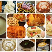彰化縣美食 餐廳 咖啡、茶 咖啡館 彰化員林美食 照片