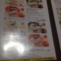 台北市美食 餐廳 異國料理 日式料理 豚一族豚骨拉麵 照片