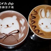 台中市美食 餐廳 咖啡、茶 咖啡館 MITAKA 3e CAFE 照片
