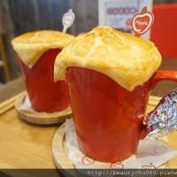 台北市美食 餐廳 烘焙 蛋糕西點 Rippie (ATT 4 FUN店) 照片