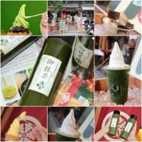台南市美食 攤販 冰品、飲品 康宇家宇治抹茶 照片
