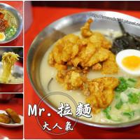 台南市美食 餐廳 異國料理 日式料理 台南Mr.拉麵 照片