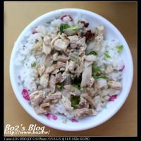 高雄市美食 餐廳 中式料理 小吃 小林雞肉飯 (高雄六合路) 照片