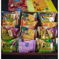 台北市美食 餐廳 零食特產 零食特產 新瑞嘜鳳梨酥 照片