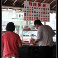 台南市美食 攤販 甜不辣、關東煮 阿隆黑輪攤 照片