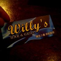 陳阿咕在Willy's Grill 葳苙二壘 pic_id=2540519