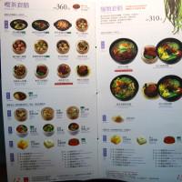 台北市美食 餐廳 中式料理 喫茶趣 照片