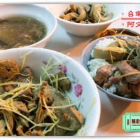 台南市美食 餐廳 中式料理 台菜 阿文豬心冬粉 照片