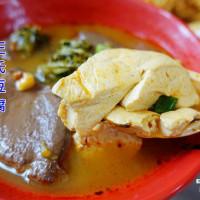 新北市美食 餐廳 中式料理 石碇王氏豆腐 照片