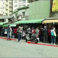 台北市美食 餐廳 中式料理 麵食點心 漢奇肉羹店 照片